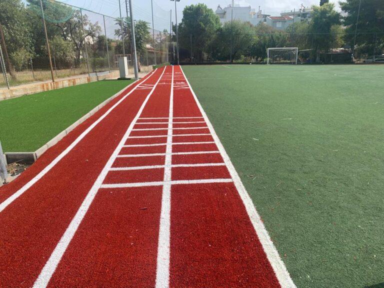 Track n Field