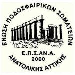 Epsana_Logo