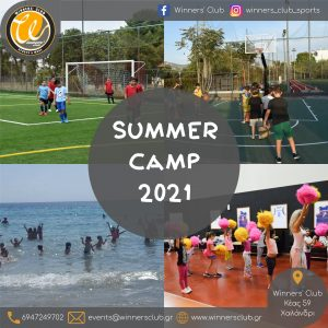 W Summer Camp 2021(a)